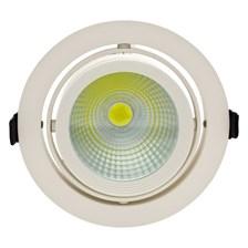 Faro da incasso a LED bianco caldo, 32 Watt, orientabile, ghiera panna