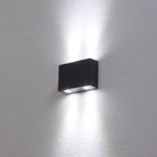 Lampada da parete, applique LED bianco freddo, 4W, color grafite, uso esterno