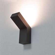 Lampada da parete, applique LED bianco caldo, 9W, color grafite, uso esterno